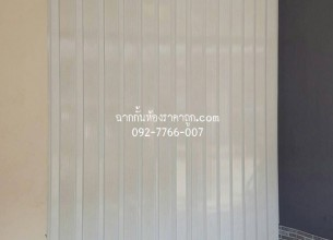 IMG_8060-1