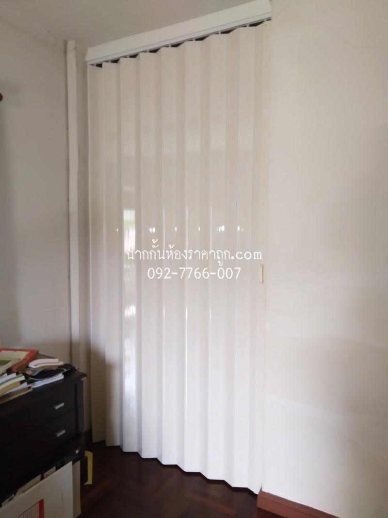 ฉากกั้นห้องแบบทึบ PVC